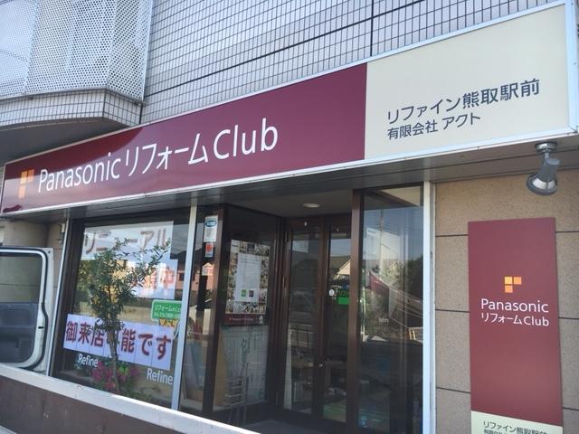 2016613_5.jpg