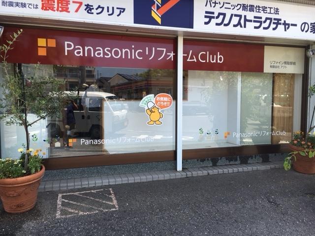 2016613_8.jpg