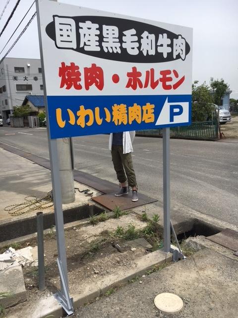 201668_4.jpg