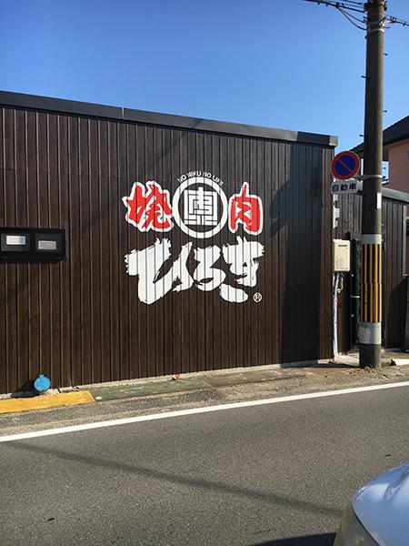 2016723_5.jpg
