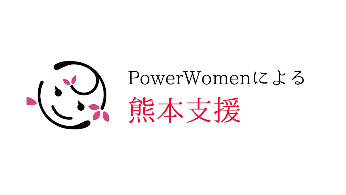 kumamoto-20160419.png