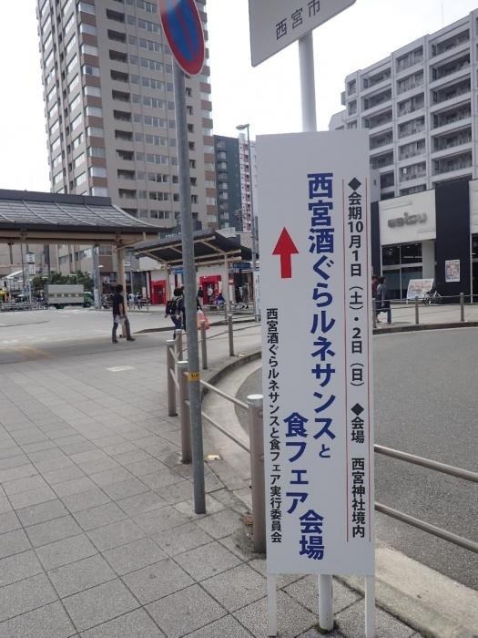 PA010006.jpg