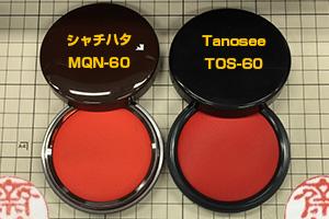 062_tanosee_sokkann60_01.jpg