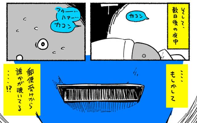 20032_main.jpg