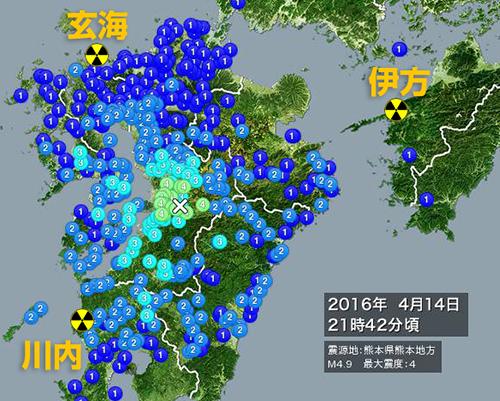 kumamoto2.jpg