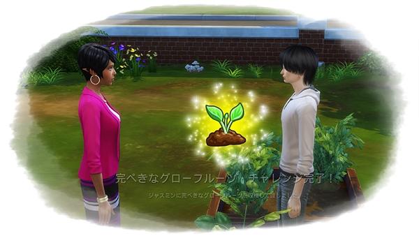 Spring Challenge5-52