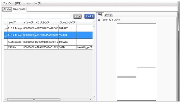 CCM1-17.jpg