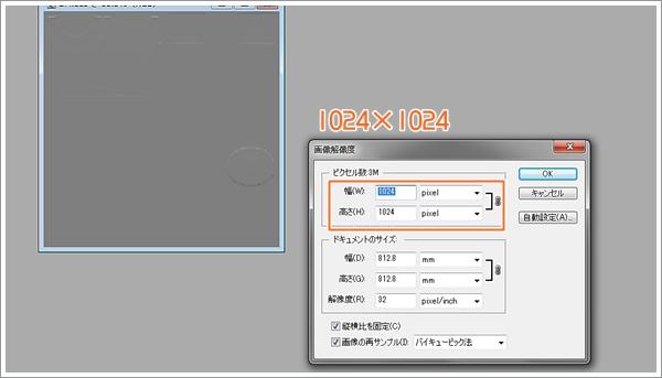 CCM1-25.jpg