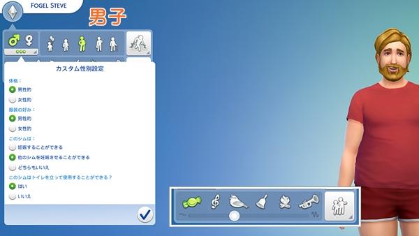 PC25-21.jpg
