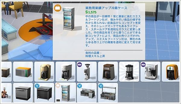 PC30-11.jpg