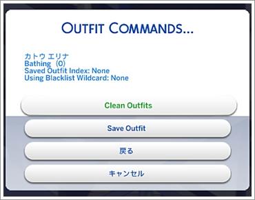 bug-outfits1-2.jpg