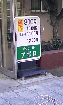 yado_05.jpg