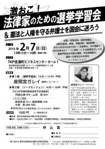 20160207-gekioko-001_20160605102645d1d.jpg