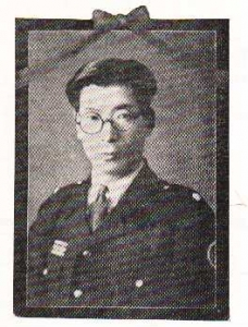日本共産党に殺害された白鳥さん