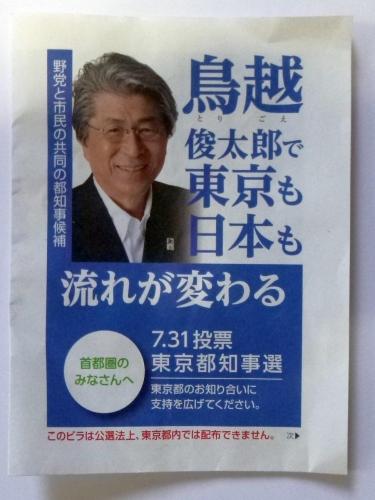kaiyoihou1.jpg