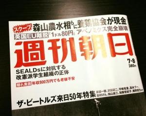 siiruzu_unite.jpg