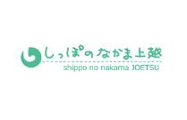 ライトグリーンロゴ