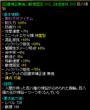 2016101202.png