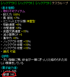 2016101203.png