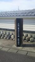 makimura4.jpg