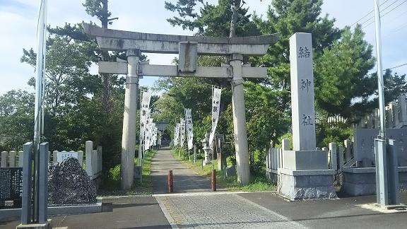 musubu2.jpg