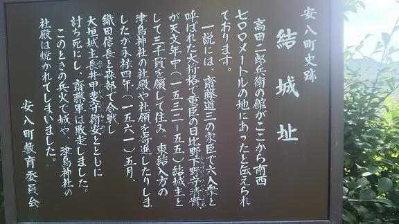 musubu5.jpg