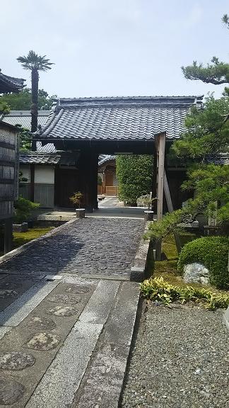 yosida3.jpg