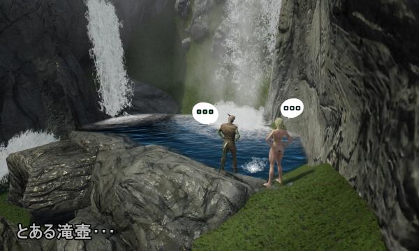 滝壺の2人