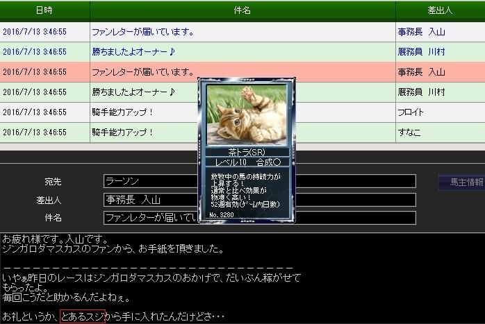 茶トラSR連発2