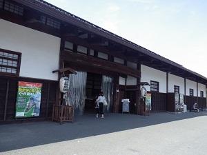 富士と同じ門構え