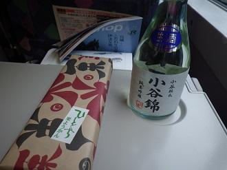 本日の地酒@小谷錦