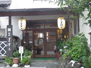 旅館・美津木