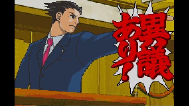 スロット逆転裁判