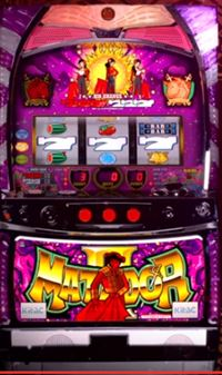 マタドールⅡの筐体