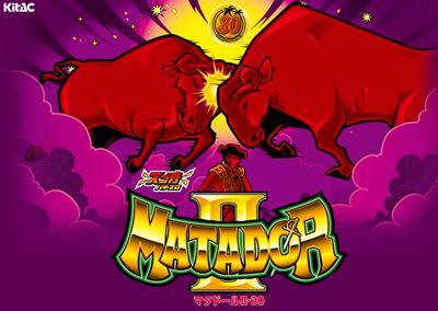 マタドール2公式サイト