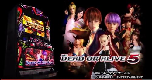 DEAD OR ALIVE5スロット
