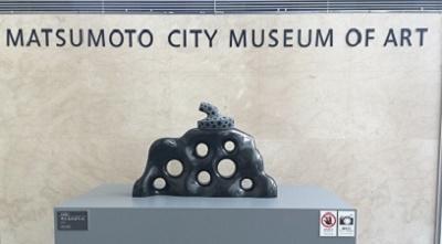 matsumoto14.jpg