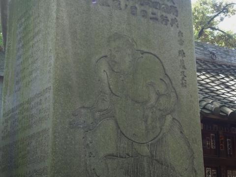 相撲といえば富岡八幡宮?