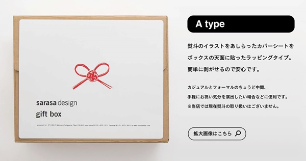giftbox-2.jpg