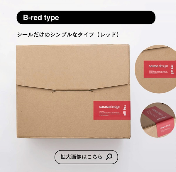 giftbox-3.jpg