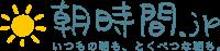 logo_asajikan.png