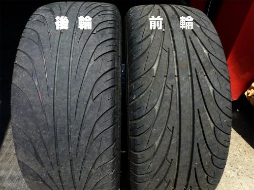 02前輪と後輪の摩耗の違い