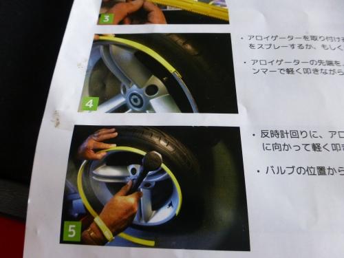 06説明書に!!
