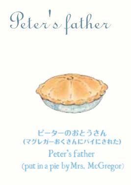 Pfather.jpg