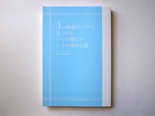 R0017449.jpg