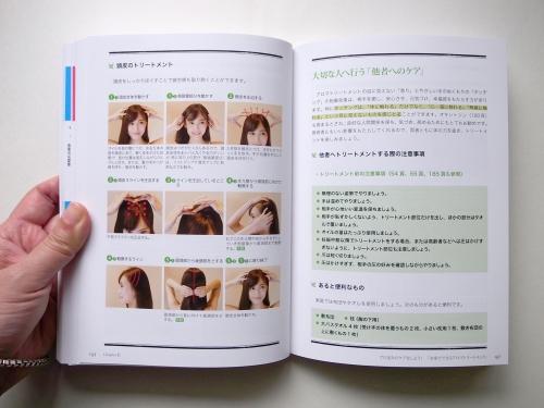 arohon6.jpg