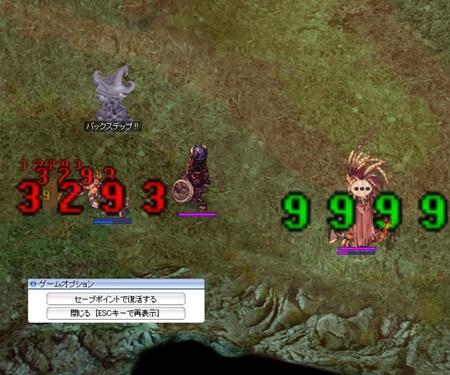 screen148.jpg