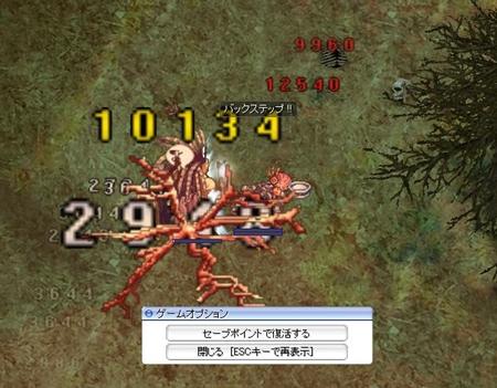 screen150.jpg
