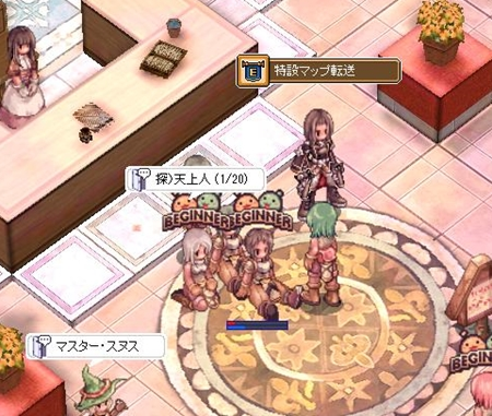 screenAlvitr003.jpg