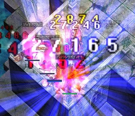 screenBreidablik6411.jpg